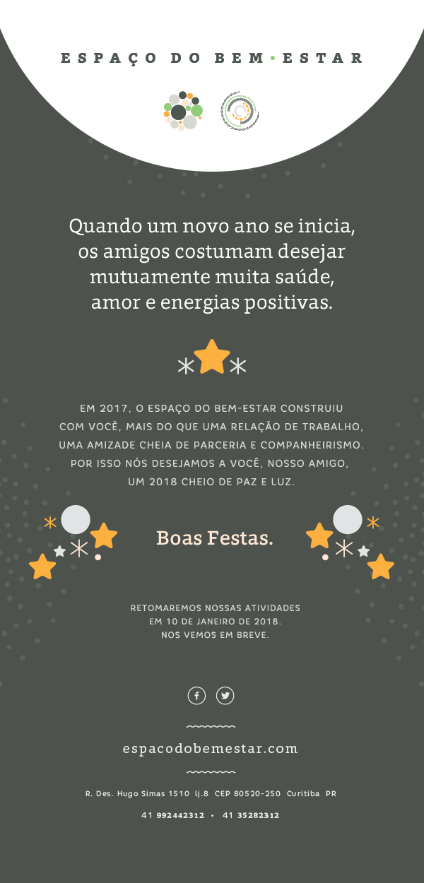 af_EBE_email_boas_festas2017
